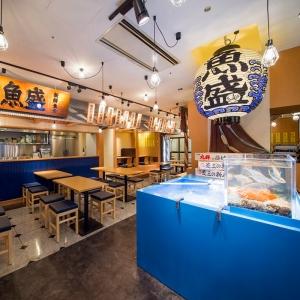 魚盛堂島メイン小■生簀+テーブル席