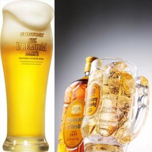 ビール&HB