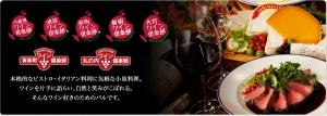 2015_12最新PCワイン倶楽部バナー画像-thumb-900xauto-2031
