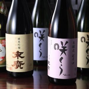 39_日本酒ボトル集合A_実