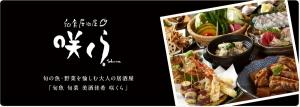 sakura1410-thumb-900xauto-1390.jpg