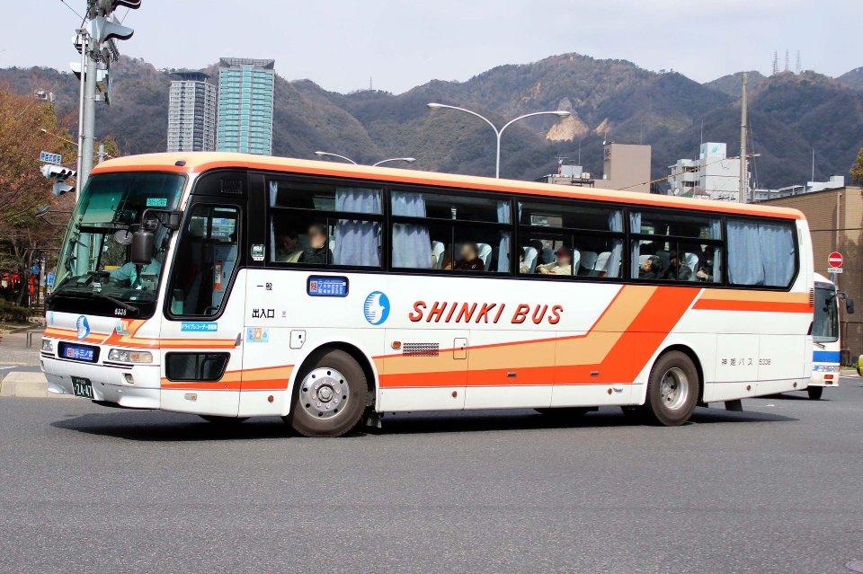 神姫バス 5338