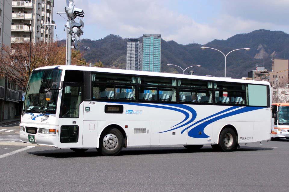 本四海峡バス N9904
