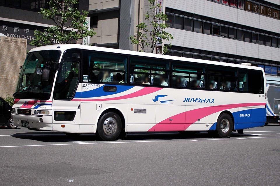西日本JRバス 644-3975