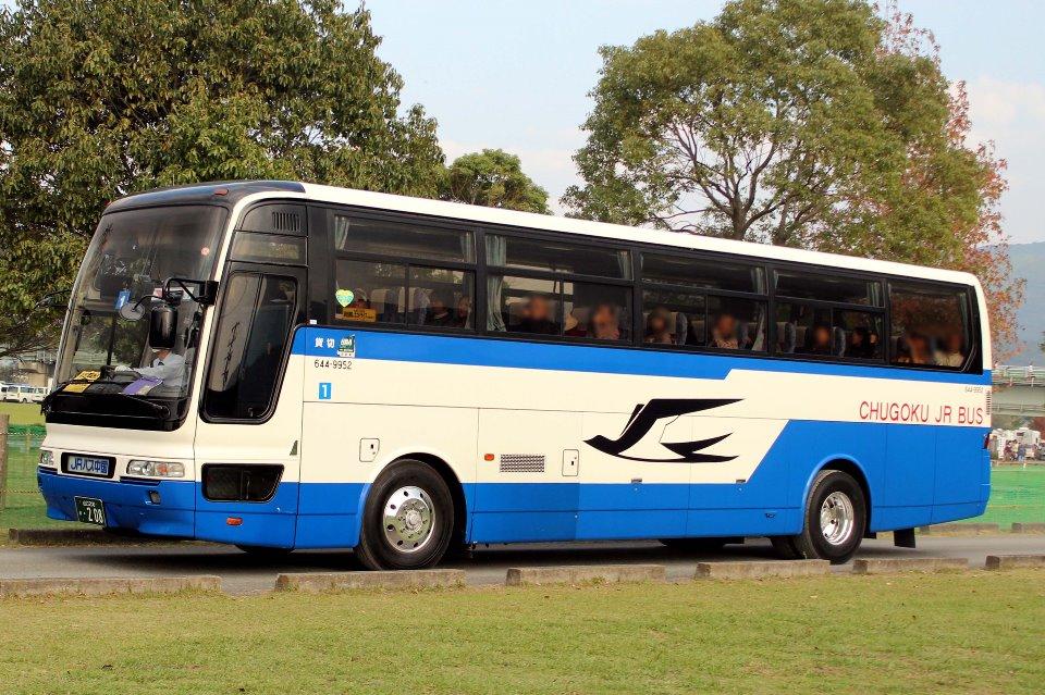 中国JRバス 644-9952