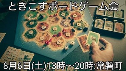 2016070321502757d.jpg