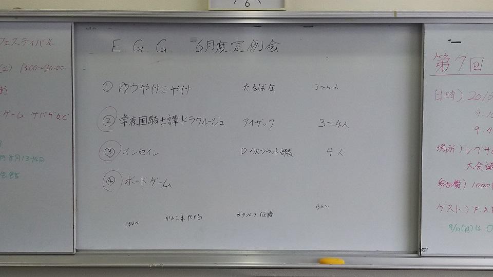 DSC_0212_25.jpg