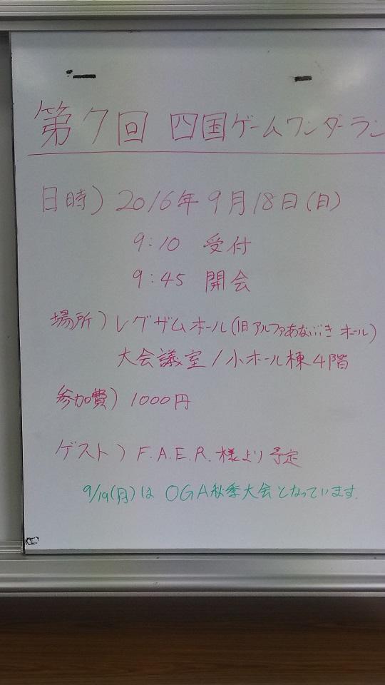 DSC_0213_25.jpg