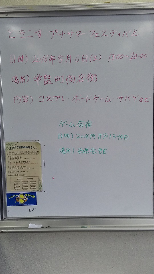 DSC_0214_25.jpg