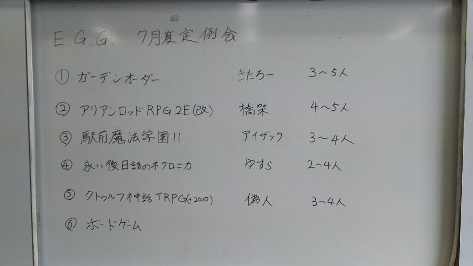 DSC_0216_25.jpg