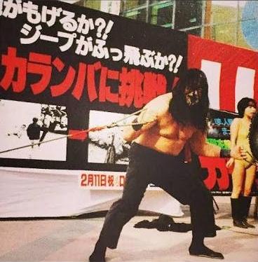 caramba-kabuki.jpg