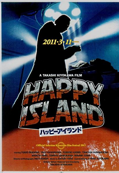 happyislandposter.jpg