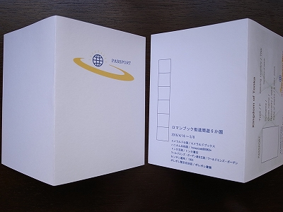 20160411 (5)