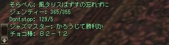 2016522アデン