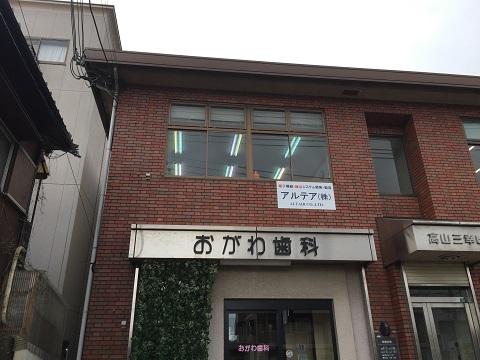 写真 2016-04-04 13 46 54