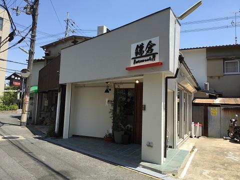 Restaurant鎌倉_外観1