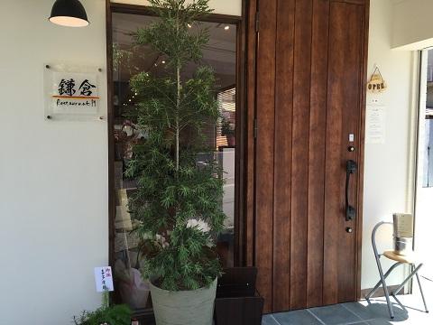 Restaurant鎌倉_エントランス