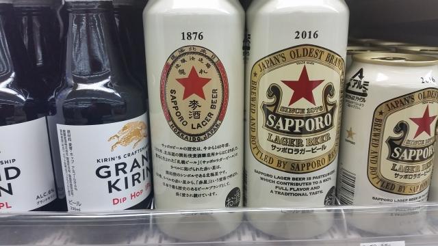 7.13サッポロビール