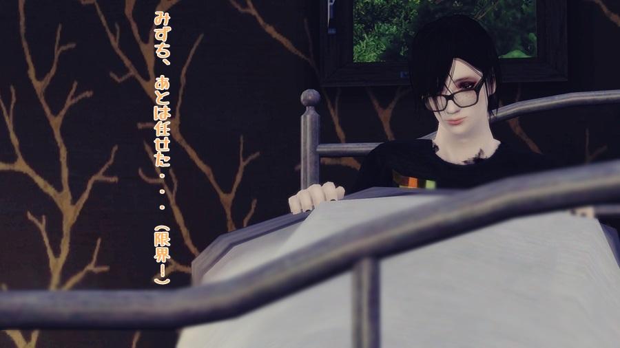 Screenshot-fc-AS799.jpg