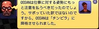 Screenshot-fc-BP534a.jpg