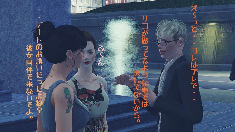 Screenshot-fc-BP559a.jpg