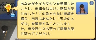 Screenshot-fc-BP621.jpg