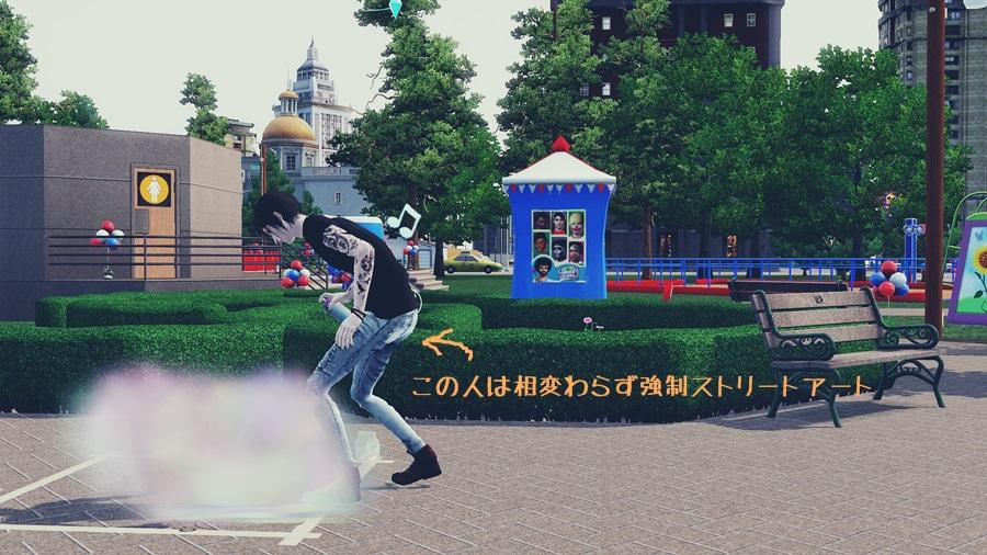 Screenshot-fc-BP636.jpg