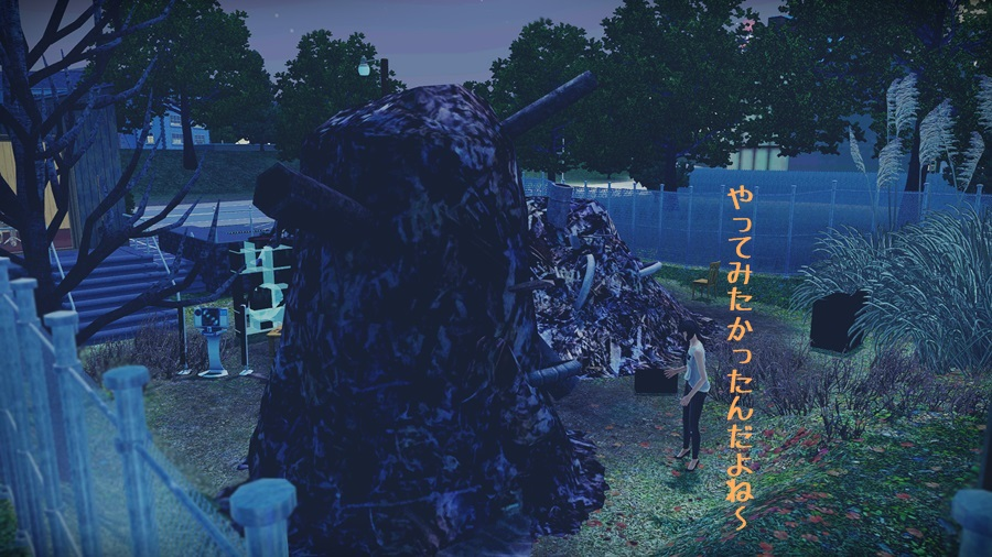 Screenshot-fc-BP664.jpg