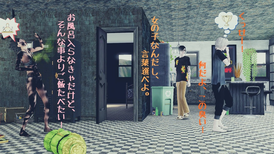 Screenshot-fc-BP678.jpg