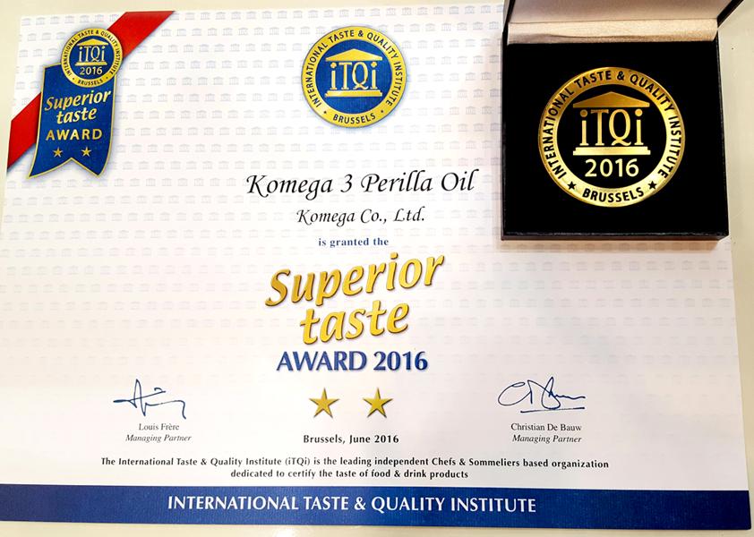 ITQI受賞画像1