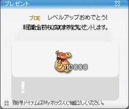 p16050101.jpg