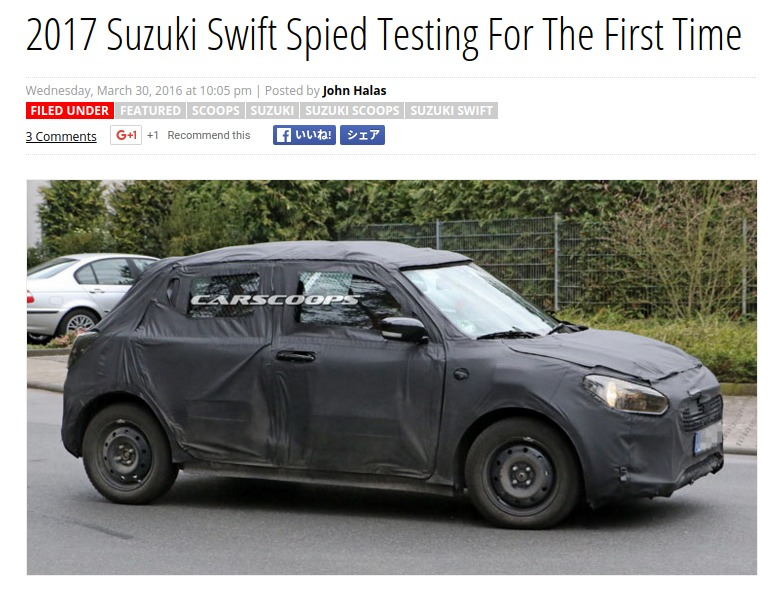 2017 Suzuki Swift Spied Testing For The First Time