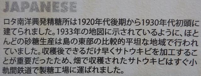 DSCN2119_convert_20160513202515.jpg