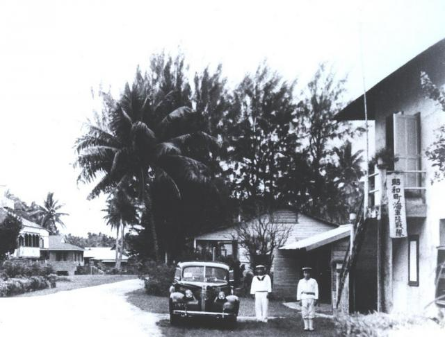 Japanese-occupation-of-Guam_convert_20160513140032.jpg