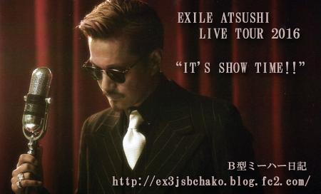 ATSUSHI 2016-1