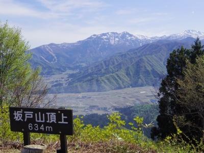 坂戸山山頂