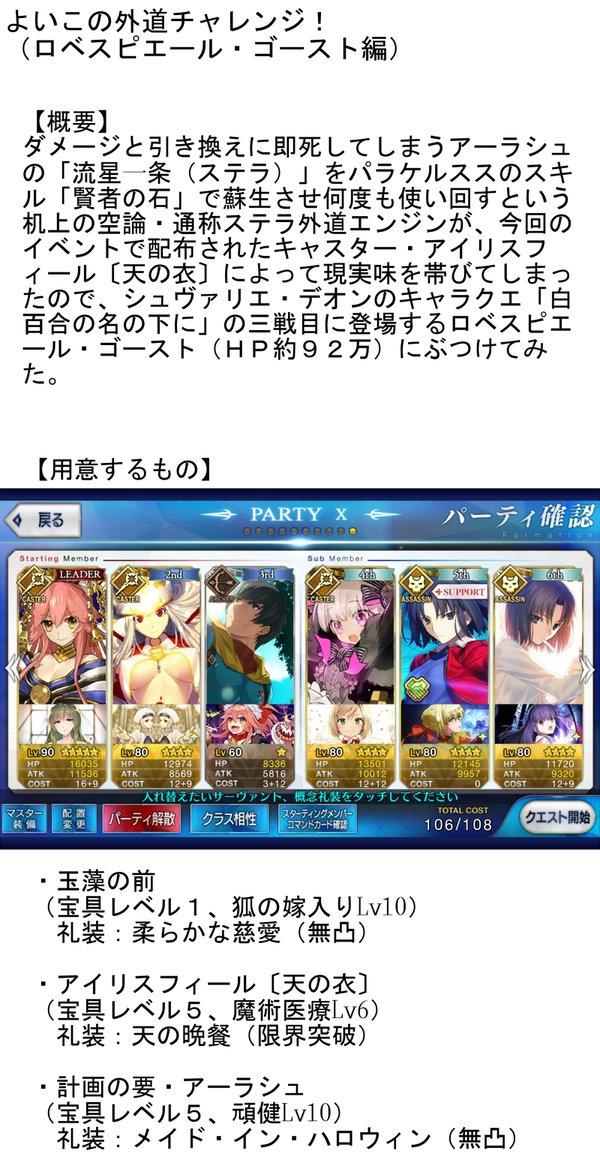 Ch7r3P5UYAEGJFD.jpg