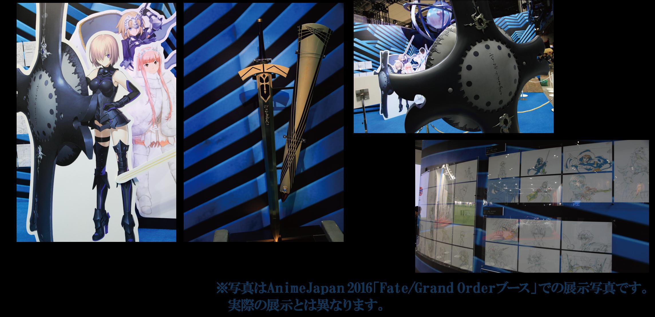 exhibition-tenji.png
