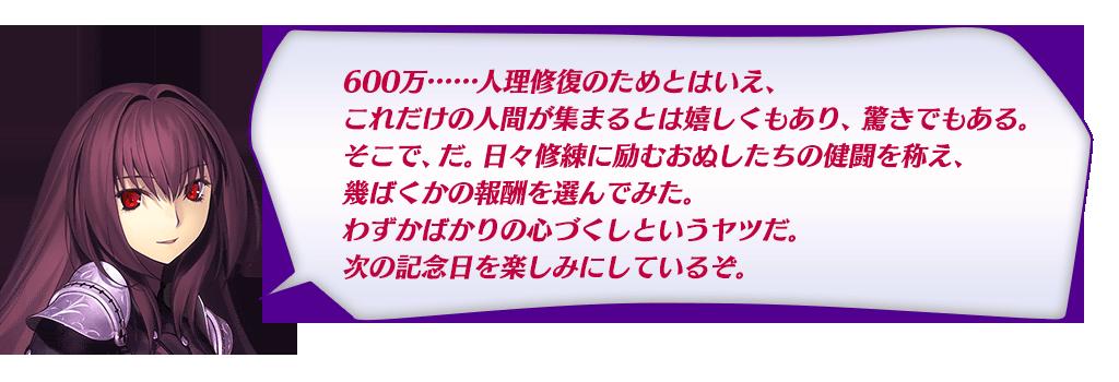info_20160629_01_jjdfb.png