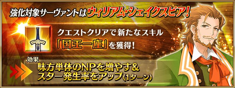 info_20160629_12_c93fz.png