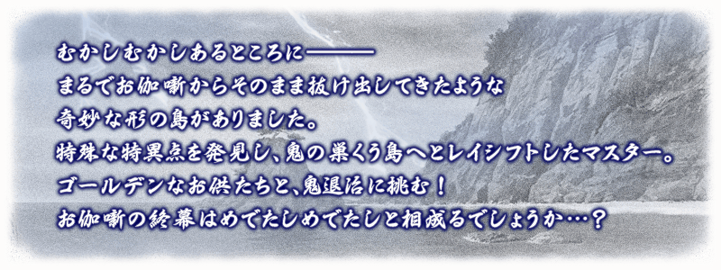 info_20160704_01_48x6h.png