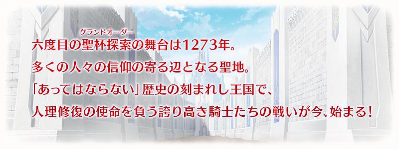 info_20160706_01_na7cwa.png