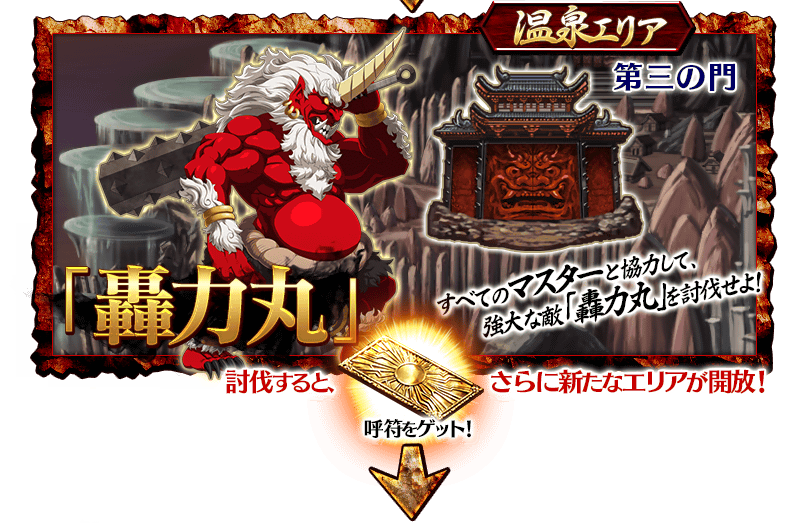 info_20160707_20_ezi9e.png