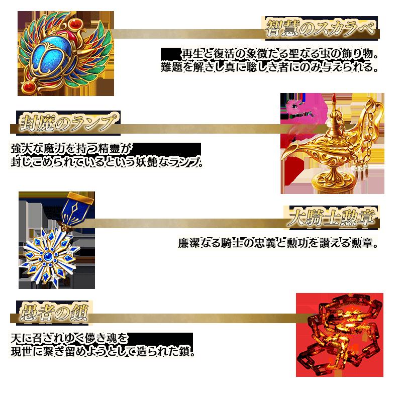 info_20160722_04_4s4b2.png