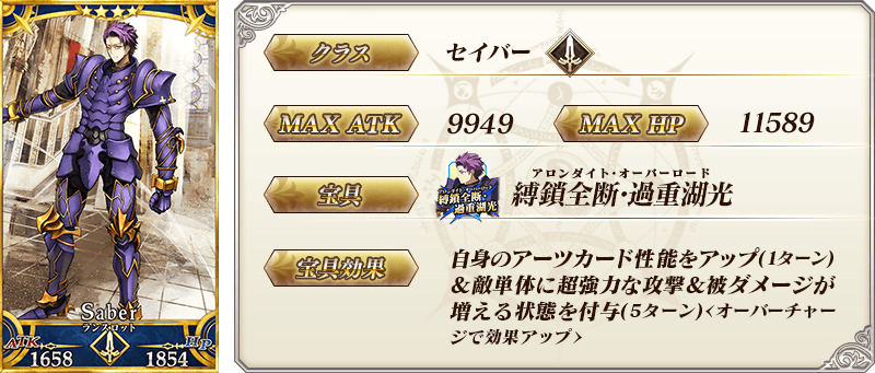 servant_details_03_wpea7.png