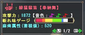 復帰者用マイラスタ作成記7