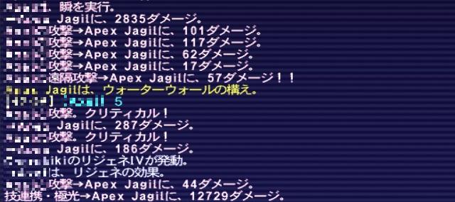 ff11lv4-5.jpg