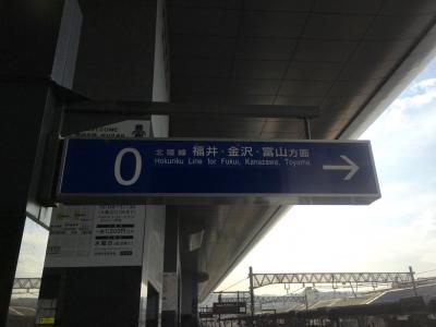20160418京都駅01