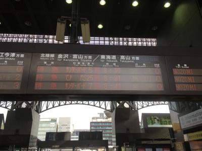 20160418京都駅02