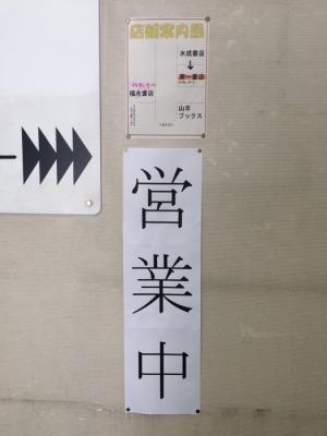 20150720今宮戎_04 - 7